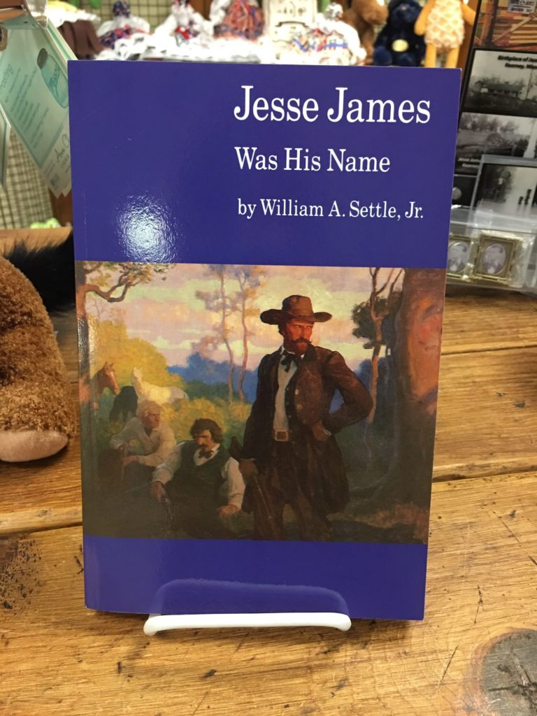 Jesse-James-Was-His-Name-1-768x1024.jpg